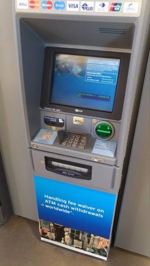 hongkong-cashing2