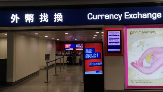 hongkong-exchange