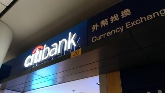 hongkong-exchange1