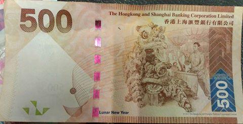 【体験談】マネパカードは香港で使うとかなり便利でお得な海外プリペイドカードだった
