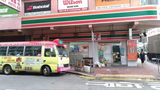 hongkong-seven