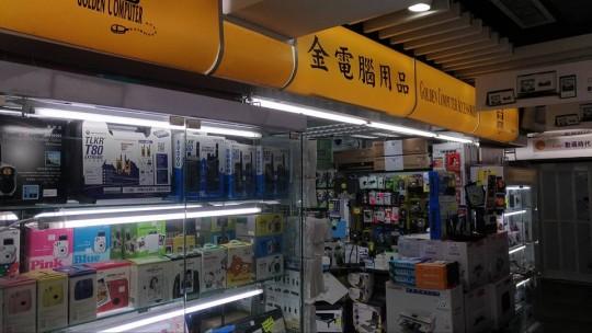 【香港コンセント・電圧・変圧器】香港で変換プラグを購入してみた