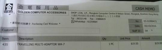 hongkong-v7