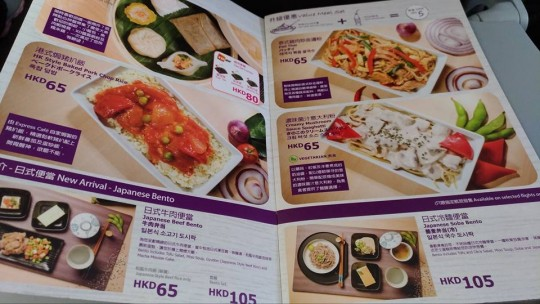 kansai-to-hk14