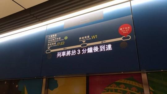 kansai-to-hk8