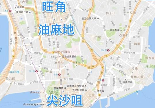 旺角(モンコック) エリア