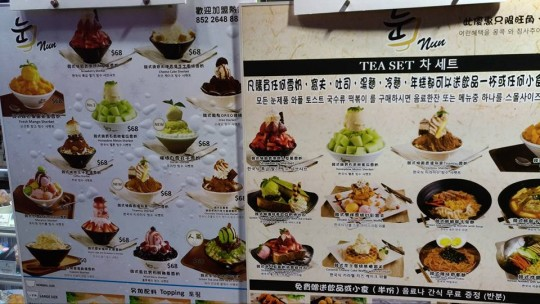 mongkok-dessert3