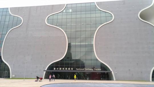 台中国家歌劇院を見学してきた。建築設計で世界的に注目を集めるオペラハウス