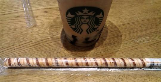 taiwan-frappuccino5