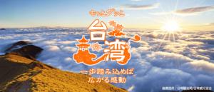 50嵐(ウーシーラン)でタピオカミルクティーを注文する方法【抹茶ラテ発売記念】