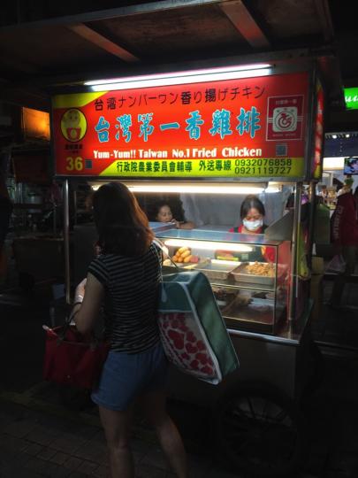 shuang-cheng-street5