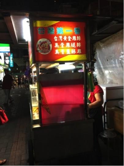 shuang-cheng-street6