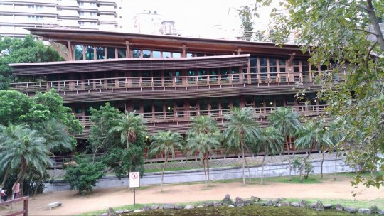 台北市立図書館 北投分館