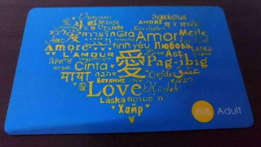 管理人の悠遊カード。少し珍しいデザインです。