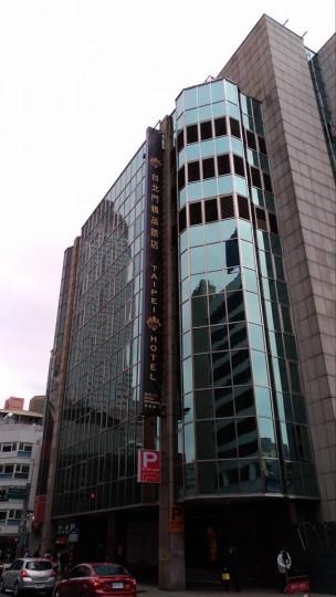 taipei-m-hotel22