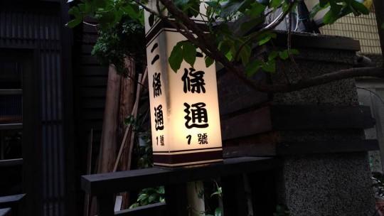taipei-station-cafe15