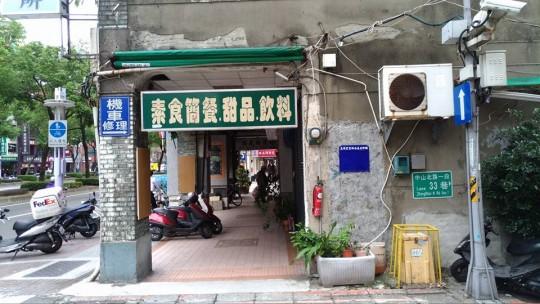 taipei-station-cafe4