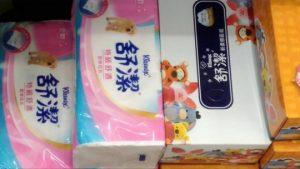 台湾でCD買うなら光南大批發がおすすめ。日用品や食料品なども購入できて便利
