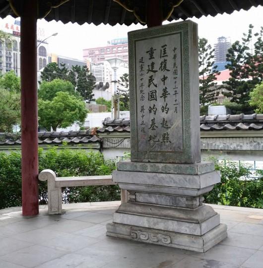 yixian-park8