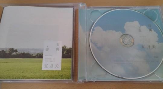 mayday-album2