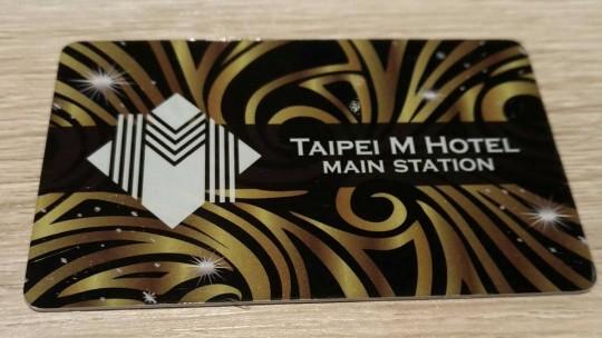 台北Mホテルのカードキー