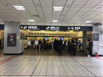 taiwan-shinkansen3