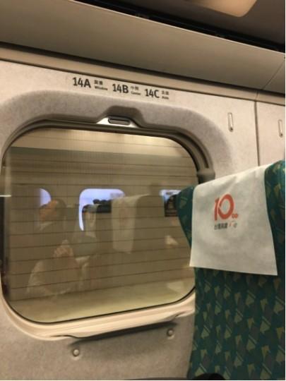 taiwan-shinkansen9
