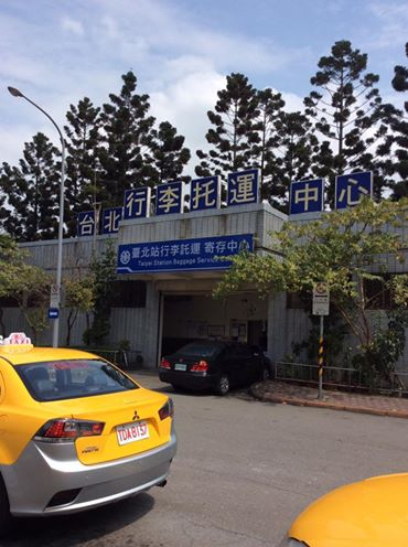 laomei09