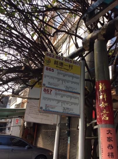 バス停(ただしこれは帰りのときの写真です)