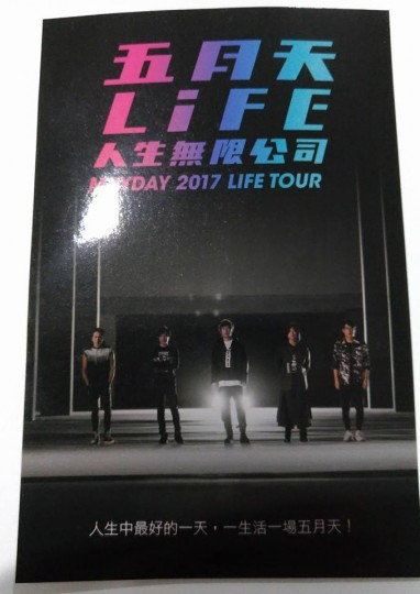 mayday-live-2017-2