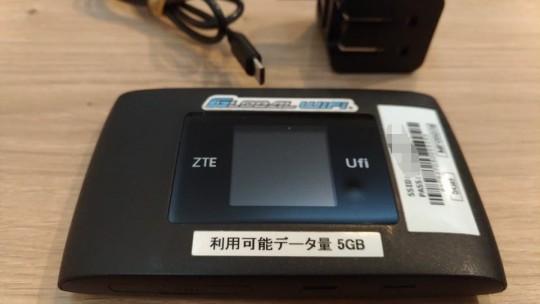 wifi-rental-com11
