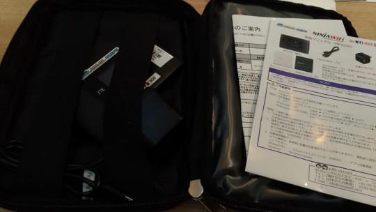 wifi-rental-com12