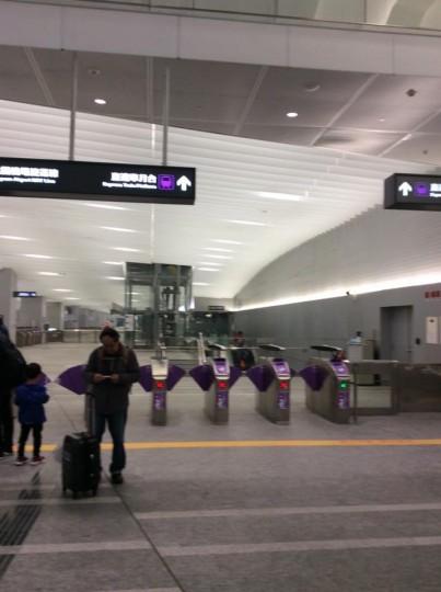 MRT-airport3