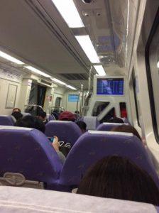 MRT空港線(桃園捷運機場線)で台北駅から桃園空港まで行ってみた