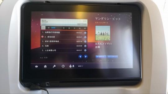最新台湾音楽もたくさん