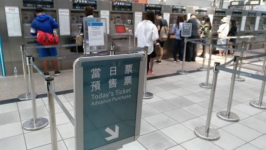 同日の券売機。明らかに空いている。