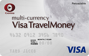 Visa TravelMoney Gonna ゴナカード