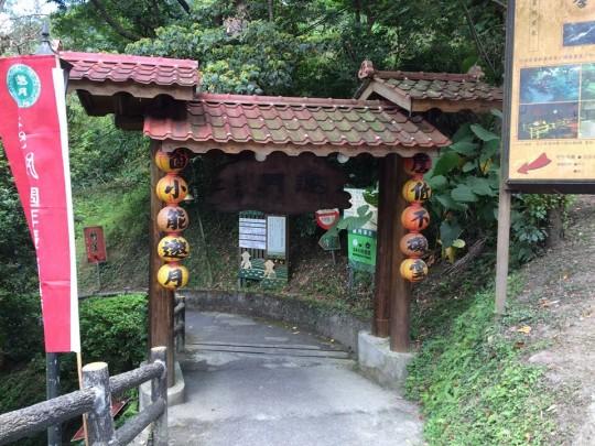 日本語が通じる!お土産も買える!猫空のおすすめ茶館「邀月茶坊」