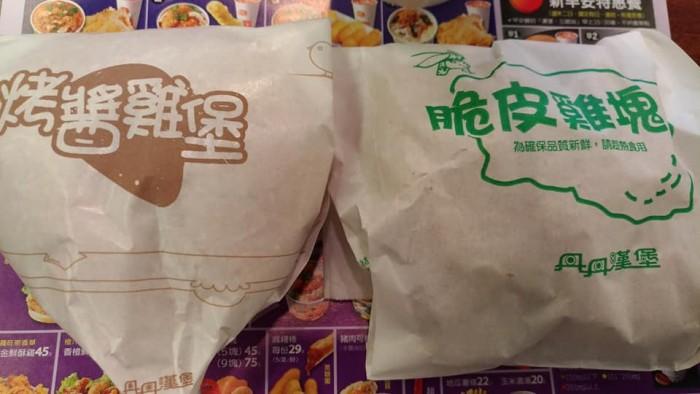 丹丹漢堡 おすすめメニュー