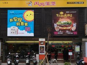 台湾南部・屏東県の潮州について。名物のアツアツかき氷「冷熱冰」が食べられるのはここだけ!