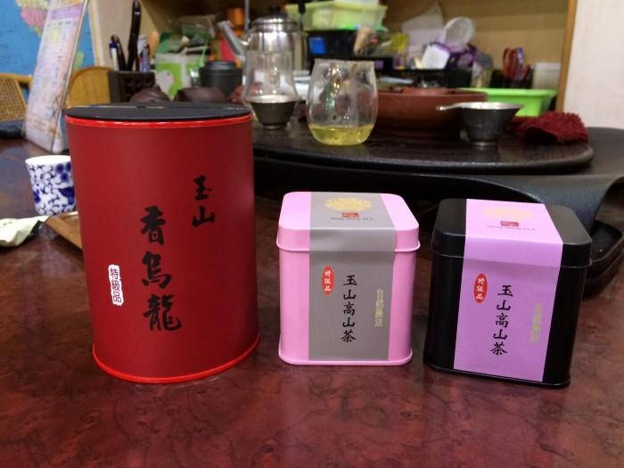 昇祥茶行 玉山高山茶