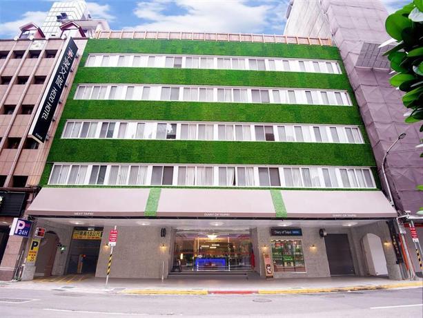 台北駅 ホテル 格安