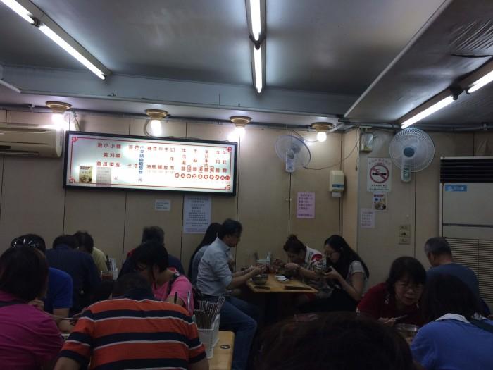 林東芳牛肉麺 台北