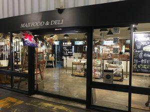 【台北】神農市場(MAJI Food & Deli)・圓山市集はこだわりの台湾土産が買えるおすすめマーケット!