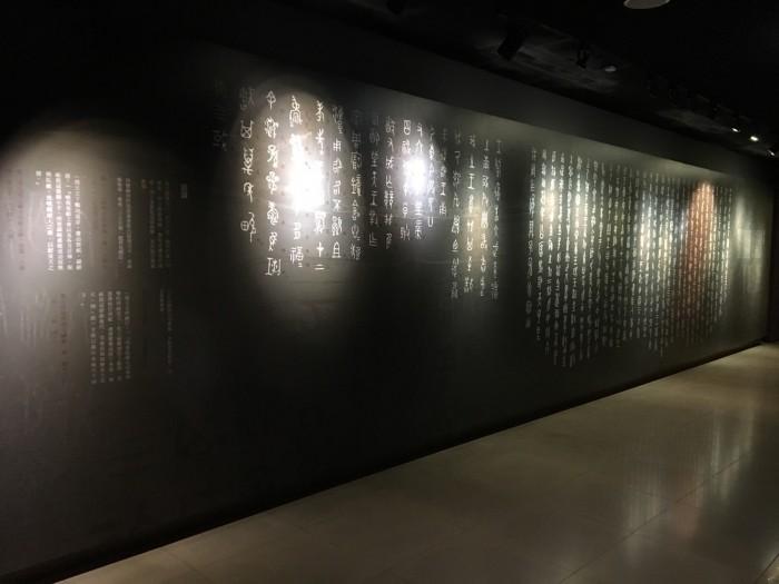 【台北】故宮博物院の観光方法をまとめました
