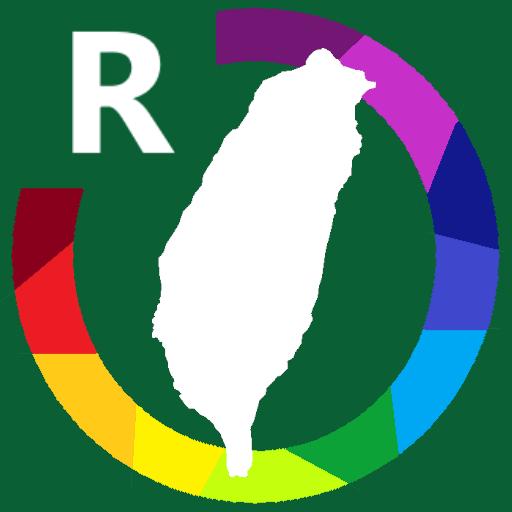 ラウンド台湾の新しいロゴができました!