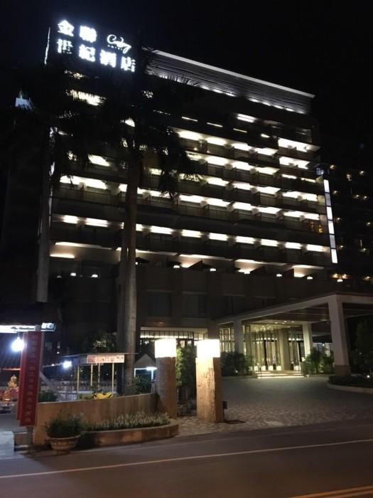 【台東旅行】知本センチュリーホテル(Chihpen Century Hotel)は温泉でゆっくりできる高級ホテル【宿泊レビュー】
