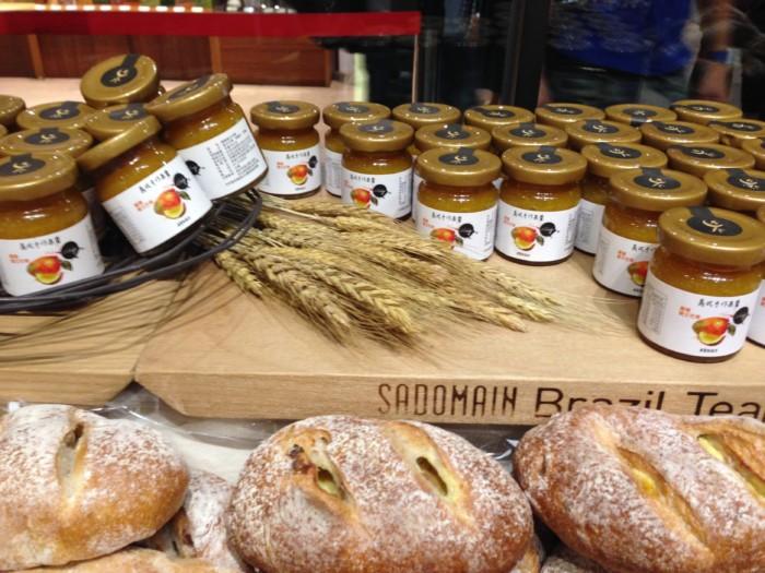 台湾おすすめ土産!世界一に輝いたパン屋『吳寶春麥方店』のジャムとパンはいかが?
